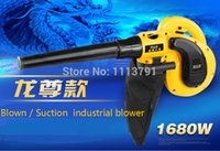 Wholesale SIDAPU W high power blower fan computer Internet bar computer dust blower vacuum cleaner household