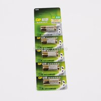 23a 12v alkaline battery - New GP AE A23 A GA MN21 v alkaline battery