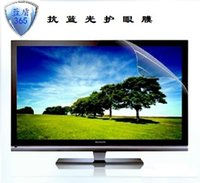 Wholesale 22inch16 Blue Light Screen Protective Film FOR LCD LED Screen Anti Blue light cut film notebook screen film monitor film