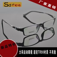 prescription eyeglasses - Glasses frame brand eyeglasses frames men eye glasses myopia spectacle frames prescription sports glasses tr90 eyeglasses brand TR90 frame
