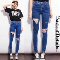 high waist jeans plus size - 2015 High Waist plus Size Jeans Women Skinny Pencil Pants Denim Ripped Boyfriend Jeans With Holes For Woman W00597
