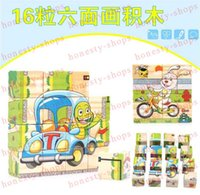 Wholesale Hot Sale children s educational toys wooden d puzzle baby wooden blocks design