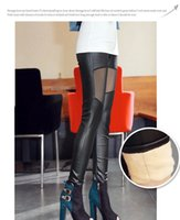 Cheap 2014 womens New winter plus velvet warm pants Korean version of the leather stitching thicker leggings pantyhose 0012