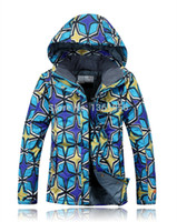 best womens ski jacket - womens snowboarding jacket best skiing clothing for women girls ski suit waterproof blue