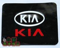Wholesale Kia freddy k2 jiale sorento seoul slip resistant pad order lt no track