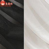 stretch fabric - Small dense eye Jin ammonia spandex mesh cloth mesh fabric mesh way stretch nylon fabric soft elastic mesh network