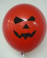 Wholesale Free design inches pumpkin printed halloween balloons bag drop shipping