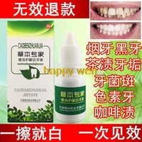 bleaching powder - Water to yellow teeth whitening black teeth tartar toothpaste dental solutions available bleach powder