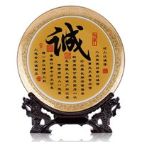 Wholesale Jingdezhen ceramics celebrity famous golden decorative plate hanging plate modern and stylish home crafts ornaments