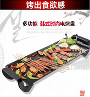 Wholesale 2016 Hot Non stick Electric Grill With Small Pans Cook Thermostat Knob Countertop New