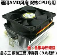 Wholesale Desktop computer amdcpu cooling fan general AM3 AM2 CPU fan cooler