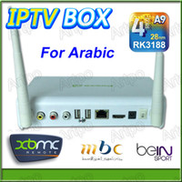 Cheap 500 Live Streaming Channel CS918 Q7 MK888 Quad Core Android TV Box RK3188 1GB 8GB Cortex A9 Smart TV Box HD1080P Arabic IPTV Box