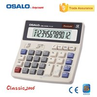 dual calculator - 2016 OSALO OS ML PLUS dual power solar electronic calculator with classical keyboard and extra large display