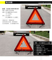 Wholesale Car tripod Reflective parking warning sign Roadway Safety Traffic Signal