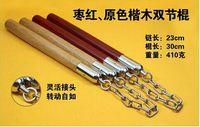 Wholesale 2015 hot selling High Quality Wooden nunchaku operational exercises self defense shuangjieao rod set