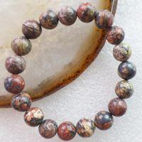 asian skins - A Stand mm Exquisite Leopard Skin Jasper Round Neutral Stretchy bracelet inch Send Randomly