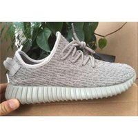 Cheap Athletic Sport Shoes Yeezy Boost 350 Moonrock Kanye West Yeezy 350 Boost For Men Women With Shoes Box 36-46