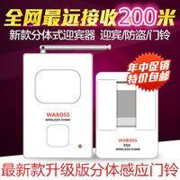 Wholesale Split wireless infrared stores welcome doorbell sensor device BUZZ Welcome burglar alarm