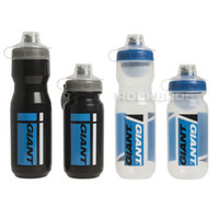 Wholesale GIANT US F D A Portable Bike Cycling Sports Water Bottles Durable PP Odor BPA Phthalate Free Recyclable ml oz ml oz
