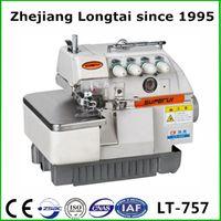 Wholesale LT tread overlock sewing machine