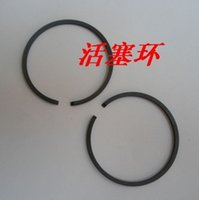 Wholesale 2 stroke E6 cc engine Piston rings