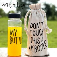 Wholesale 2015 Fashion Sport My Bottle ml Lemon Juice Readily Mug Cup Space Cup Tea Set Water Bottles With Bag and gift box