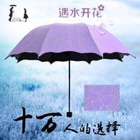flower umbrella - Korean creative black rubber anti UV umbrella sunshade SPF female flower folding umbrella with water