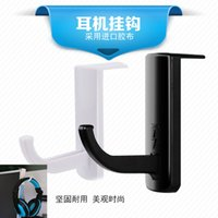 Wholesale Internet cafe computer headset headset hook multifunctional display rack bracket factory direct