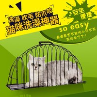 Wholesale Cat a bath to wash a cat cage cat cage special cage pet cage cat cage hair nails injections given medicines Anti catch bite