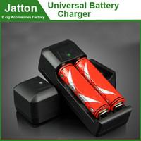 Wholesale Universal double batteries battery charger for E Cigarette e cig fireproof US EU plug For V V V DHL