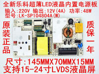Wholesale NEW LEKE LK SP104804A Power board V A W for quot AD led LVDS TV