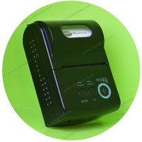 barcode printer driver - 2inch Small RS232 printer battery powered receipt printer for Windows with computer driver support logo barcode printing