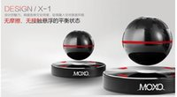 aluminum producer - In the new large MOXO maglev bluetooth speakers Wireless bluetooth stereo NFC cool creative high end gifts Producers of dire