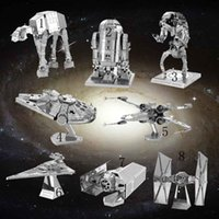 assembly building - 8design d metal laser cut assembly model d metallic nano puzzle toys star wars musical instrument d building puzzle Chirstmas gifts