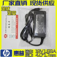 Wholesale Quality HP HP notebook power adapter V1 A small head plug charger