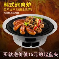 bbq grills commercial - Stainless steel carbon oven commercial bbq grill household BBQ outdoor portable charcoal grill cabob stove HWKL