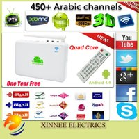 Wholesale Best Arabic IPTV box Support HD Iptv Arabic channels include africa channels with Q net live tv server better than CS918 Q7