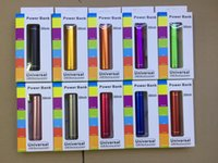 Wholesale NEW mAh Power bank mAh USB Power Bank Portable External Battery Charger for iphone6 S G Samsung galaxy battery charger04