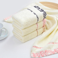Wholesale 100 Cotton Bamboo Face Hand Towels Beach Fibre Towel For Adults Kids Bamboo Bath Towel