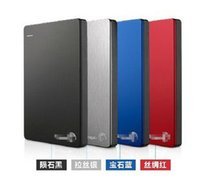 External 500gb external hard drive - New Hot Sale GB quot USB Portable External Hard Drive HDD Desktop and Laptop Mobile Hard Drive