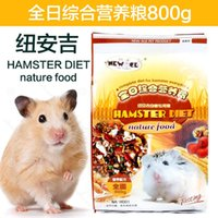 Wholesale 28 provincial shipping Niu Anji NewAge small pet hamster grain feed all day comprehensive nutrition food hamster food g