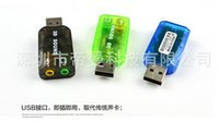 Wholesale Top quaity without Retail packaging USB Virtual Surround USB D External Sound Card