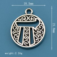 antique jewish jewelry - High Quality Vintage Metal Alloy Antique Silver Jewish Religious Chai Pendant Charm Disc Charms Fits Necklace MM Jewelry