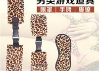 Cheap Bondage Rope & Tape Leopard grain Best Female  Sex Products