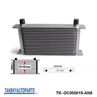 Wholesale British Type Row Oil Cooler AN For Universal With No Logo have in stock TK OC000019 AN8