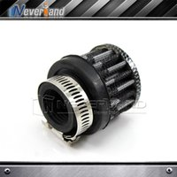 Wholesale 2015 Hot Sale mm Cold Air Intake Filter Adapter for Universal Car Carton Color A20