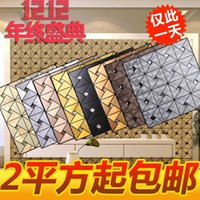 aluminum composite panel - Triangular metal aluminum composite panel mosaic tile living room TV backdrop Continental puzzles Self adhesive stickers with ad