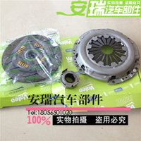 Wholesale Original authentic Chery Fengyun A515 above E5E3 X11 racing clutch Qiyun three piece