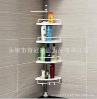 abs deals - Deal Bathroom Balcony kitchen pod Four layers Shelves Bathroom Tripod Racks Standing Stainless and ABS Quality