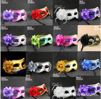 Wholesale Women Sexy Flashing Masquerade Masks Hallowmas masks with flower feather mask dance party mask